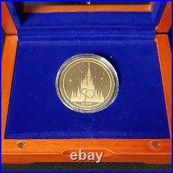 2021 Walt Disney World Park 50th Anniversary 24k Gold Plated Mickey Castle Coin