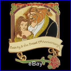 DISNEY WDW BEAUTY & THE BEAST 15th ANNIVERSARY DANGLE PIN BELLE ROSE