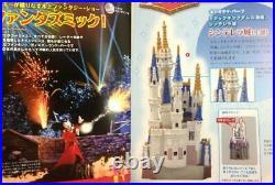 DeAGOSTINI Disney Parade Complete Set Walt Disney World Miniature Diorama U301